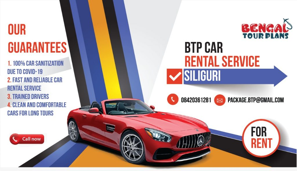 Btp Car Rental Service Siliguri